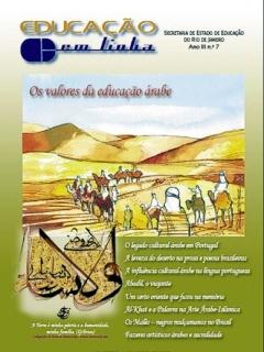 Ano III nº 07 - Janeiro-Março 2009